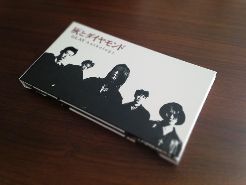 灰とダイヤモンド Anthology