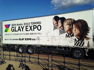 GLAY EXPO 2014 TOHOKU