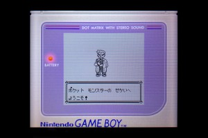 ポケモン初代VCゲーム画面
