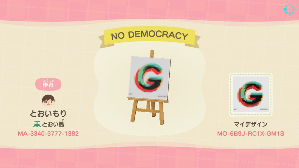 NO DEMOCRACY